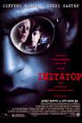Імітатор (1995)