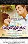 Neethaane En Ponvasantham 2012 Hindi dubbed Movie Download & online Watch WEB-480p, 720p, 1080p | Direct & Torrent File