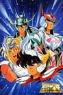 聖闘士星矢 (1986)