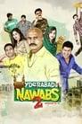 Hyderabad Nawabs 2 (2019)