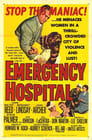 Poster for Emergency Room