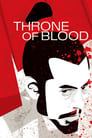 Poster for Throne of Blood