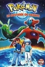 Pokémon : La Destinée De Deoxys ☑ Voir Film - Streaming Complet VF 2004