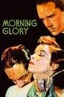 Morning Glory (1933) Movie Reviews