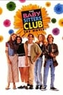 The Baby-Sitters Club (1995) Movie Reviews