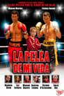 La pelea de mi vida (2012)