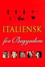 Італійська для початківців (2000)