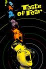 Смак страху (1961)