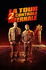 La Tour de contrôle infernale (2016)