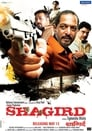 Shagird (2011)