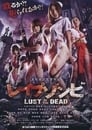 Image Rape Zombie: Lust of the Dead