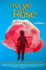 Моє життя в рожевому кольорі (1997)