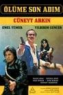 Ölüme Son Adım ☑ Voir Film - Streaming Complet VF 1983