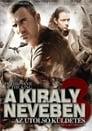 😎 A Király Nevében 3. - Az Utolsó Küldetés #Teljes Film Magyar - Ingyen 2013