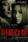 Regarder Double Agent (2003), Film Complet Gratuit En Francais
