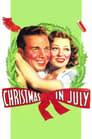 Christmas in July – Ο τυχερος
