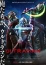 مسلسل Ultraman مترجم