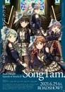 劇場版 BanG Dream! Episode Of Roselia II:Song I Am. ☑ Voir Film - Streaming Complet VF 2021