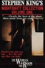 Жінка в кімнаті (1983)