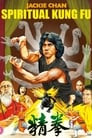 Spiritual Kung Fu 1978