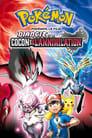 🕊.#.Pokémon, Le Film : Diancie Et Le Cocon De L'annihilation Film Streaming Vf 2014 En Complet 🕊
