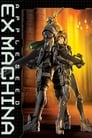 Appleseed: Ex Machina (2007)