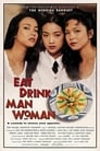 Eat Drink Man Woman (1994) Movie Reviews