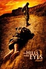 Imagen The Hills Have Eyes 2 (2007)