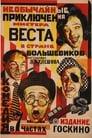 Le Straordinarie Avventure Di Mr. West Nel Paese Dei Bolscevichi « Streaming ITA Altadefinizione 1924 [Online HD]
