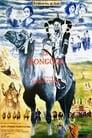 Joan of Arc of Mongolia (1989)
