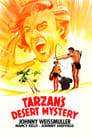 Tarzan's Desert Mystery (1943) Movie Reviews