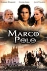 Poster for The Incredible Adventures of Marco Polo