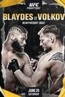 UFC on ESPN 11: Blaydes vs Volkov – Prelims