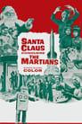 Le Père Noël contre les Martiens