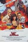 Le Jour De La Fin Du Monde ☑ Voir Film - Streaming Complet VF 1980