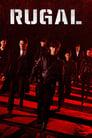 Vezi Online: Rugal (2020), serial online