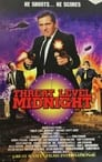 Threat Level Midnight: The Movie