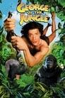 Джордж із джунглів (1997)