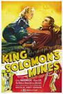 Копальні царя Соломона