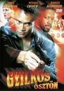 Tödliche Tarnung (2001)
