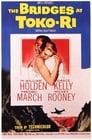 The Bridges at Toko-Ri (1954) Movie Reviews