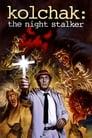 Kolchak: The Night Stalker (1974)