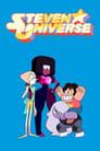 Всесвіт Стівена