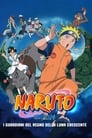Image Naruto il film: I guardiani del Regno della Luna Crescente  [STREAMING ITA HD]