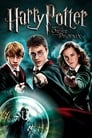 Poster for Harry Potter and the Order of the Phoenix