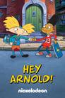 Ей, Арнольд (1994)