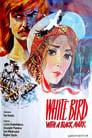Poster for Білий птах з чорною ознакою