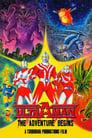 Ultraman: The Adventure Begins (1987) (TV) Movie Reviews
