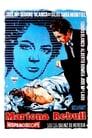 Mariona Rebull HD En Streaming Complet VF 1947