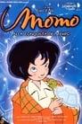 Момо (2001)